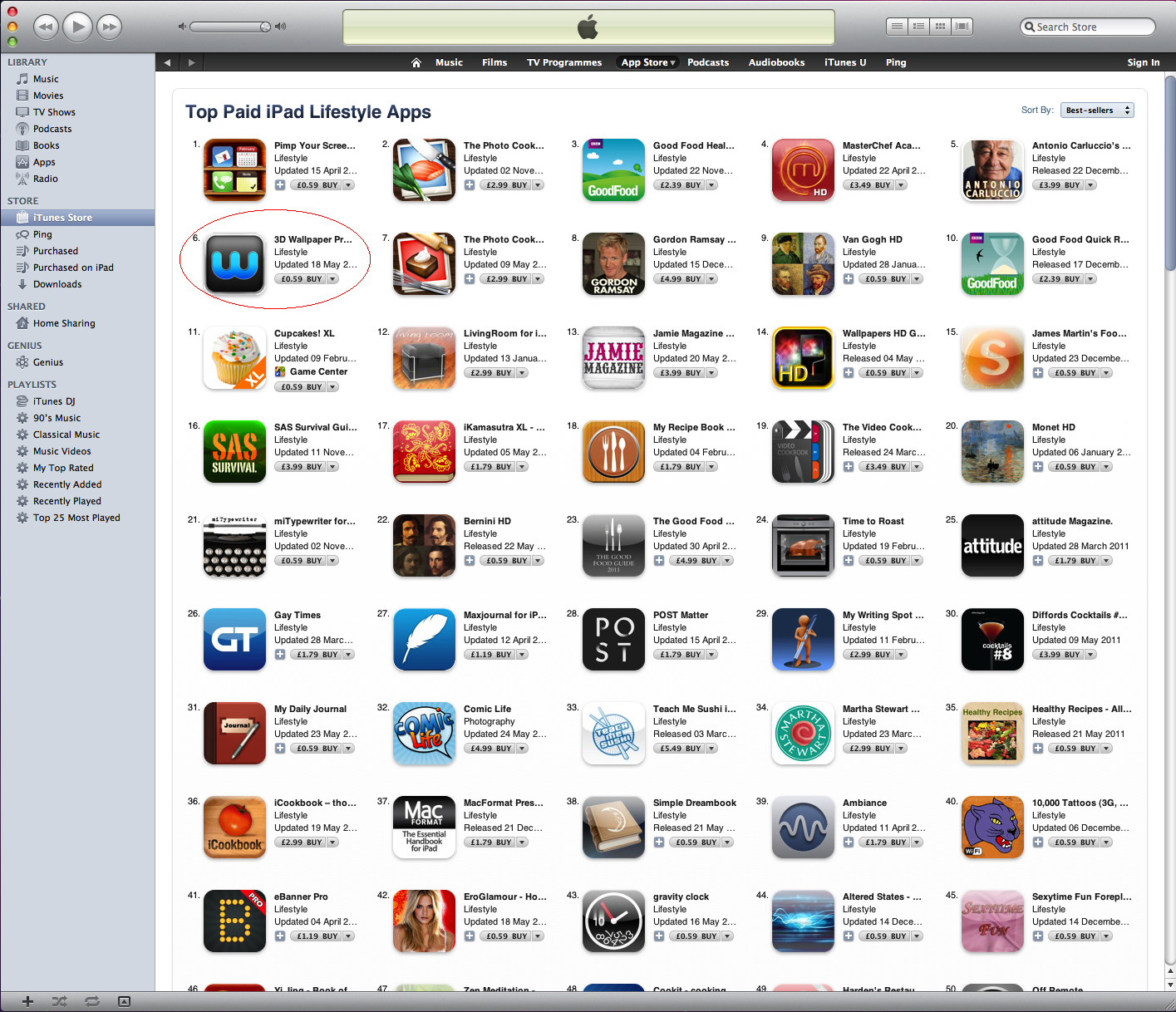 3d Wallpaper Pro By Tecmark Is Moving Up The Charts
